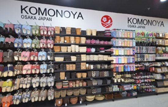 komonoya-3